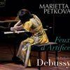 19:30 Hollandsche Nieuwe! Marietta Petkova speelt Préludes van Debussy - La Cathédrale engloutie