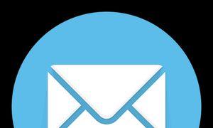 Amber heeft het mooiste e-mailadres ooit!