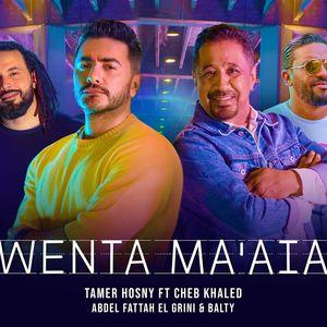 Wa Enta Maaya (remix)