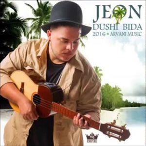 Dushi Bida