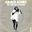 Album cover La Vie En Rose van Grace Jones