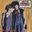 Album cover Come On Eileen van Dexy's Midnight Runners