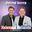 Album cover Duizend sterren van Helemaal Hollands