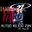 Album cover Altijd bij jou zijn van Mike Peterson & Yes-R