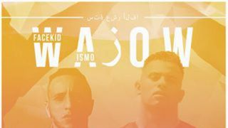 Facekid ft. Ismo - WAJOW