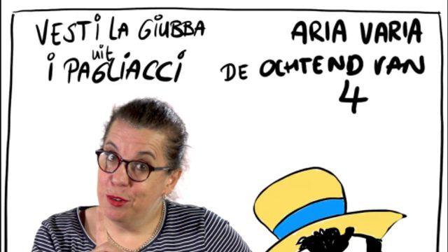 Aria Varia